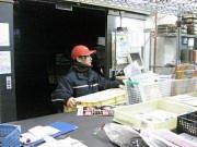 銀のさら・釜寅 南林間店の画像・写真